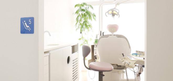 札幌市手稲区富丘・西宮の沢・発寒の歯医者あきデンタルクリニックの治療費一覧