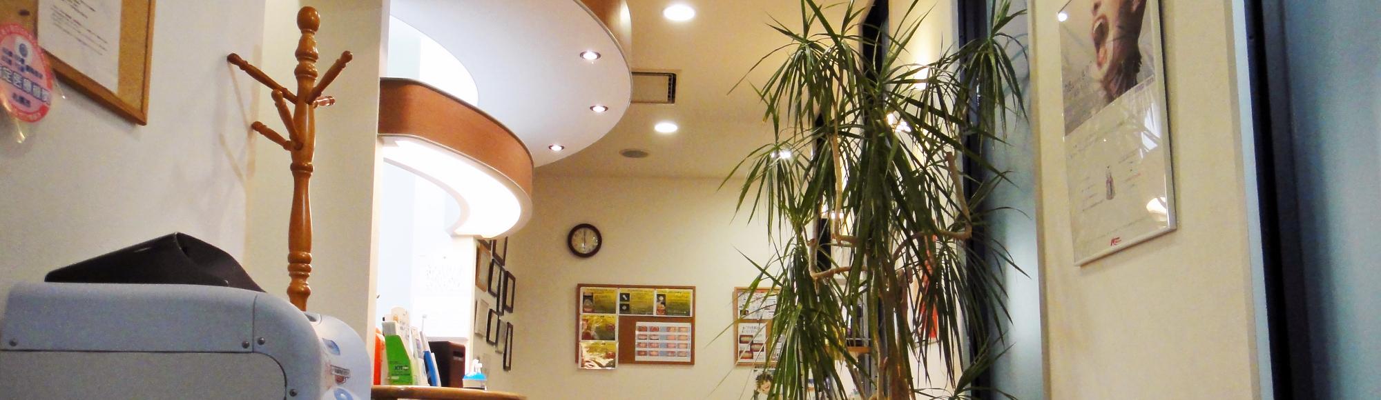 手稲区富丘の歯医者あきデンタルクリニックは予防歯科に力を入れています。